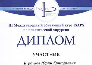 Поликлиника москва 60 лет